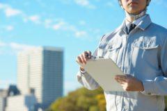 地盤調査のプロ・株式会社大作工業で行っている業務をご紹介します!