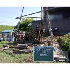 加古川市加古川町 家庭用井戸工事
