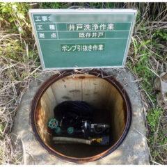 姫路市内 ポンプ交換